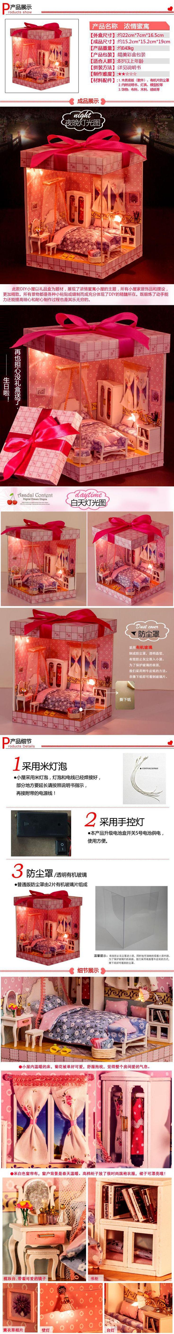Creative birthday gift _ hut assembled model diy send his girlfriend birthday Valentine Hongda new passion Honey Apartments - Alibaba