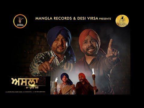 Asla Na Promote Karo | Full Song | Balvir Uppal & Harby Sangha - New Punjabi songs 2017 - VER VÍDEO -> http://quehubocolombia.com/asla-na-promote-karo-full-song-balvir-uppal-harby-sangha-new-punjabi-songs-2017    Song : Asla Na Promote Karo Singer : Balvir Uppal & Harby Sangha Lyrics : Balvir Uppal Music : Desi Virsa Production Video : HarmanPal Singh Dop : Shaan An Diesel Starring : Sarvesh Sharma & Gurnam Gama Sidhu Project By -:Satnam Satti Produced by : Manpr