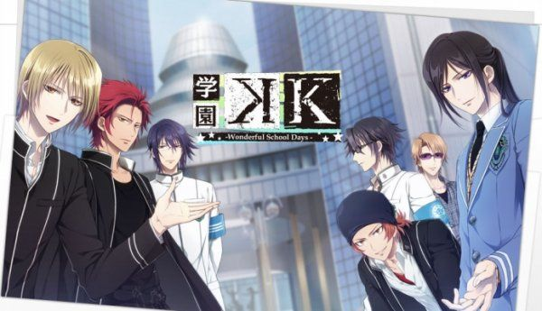 japanese dating sims for psp Who knew this wonderfully sexy game existed hey guys welcome to to you of the future i give every song (mirai no kimi to subete no uta ni), a dating simul.