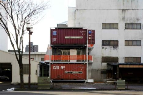 An architecture firm in Japan couldn't find suitable office space – so they leased a plot of land and built a temporary structure with 7 shipping containers.