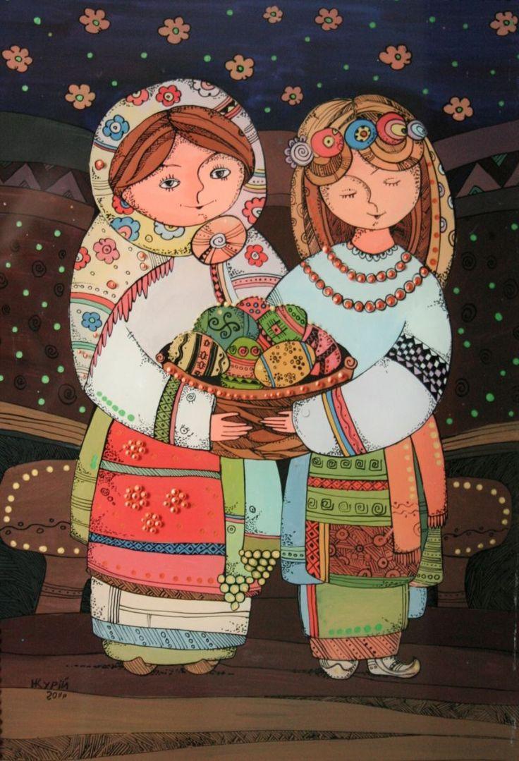 Открытки украинские народные