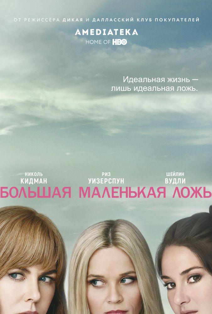 smotret-onlayn-zhenshina-i-molodoy-porno-onlayn-skritaya-kamera-v-tualete-doma