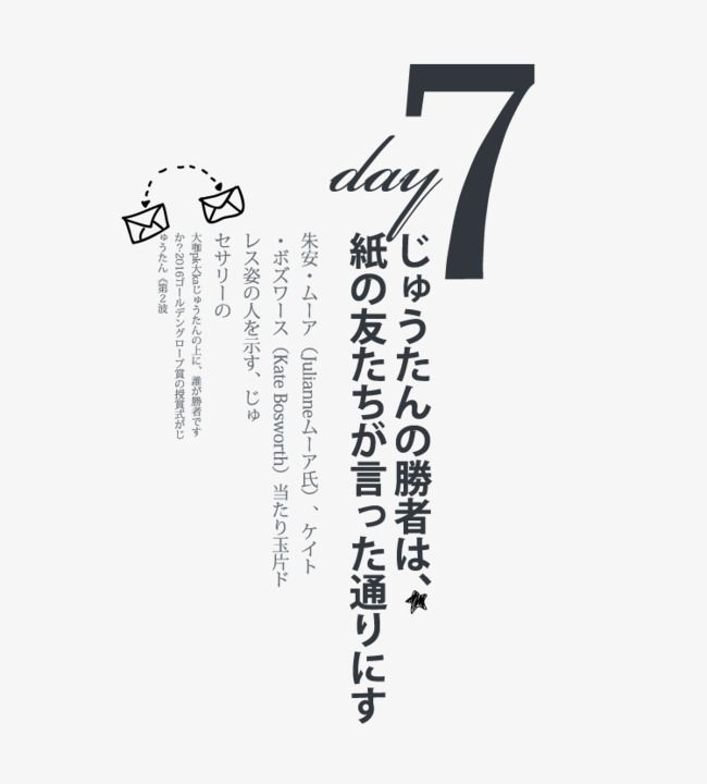 Japanese Typography Japanese Typography Text Png Transparent Clipart Image And Psd File For Free Download Japanese Typography Typography Png Text