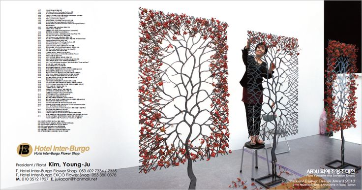 International Flower Design Award 2013 Mrs. Young Ju KIM