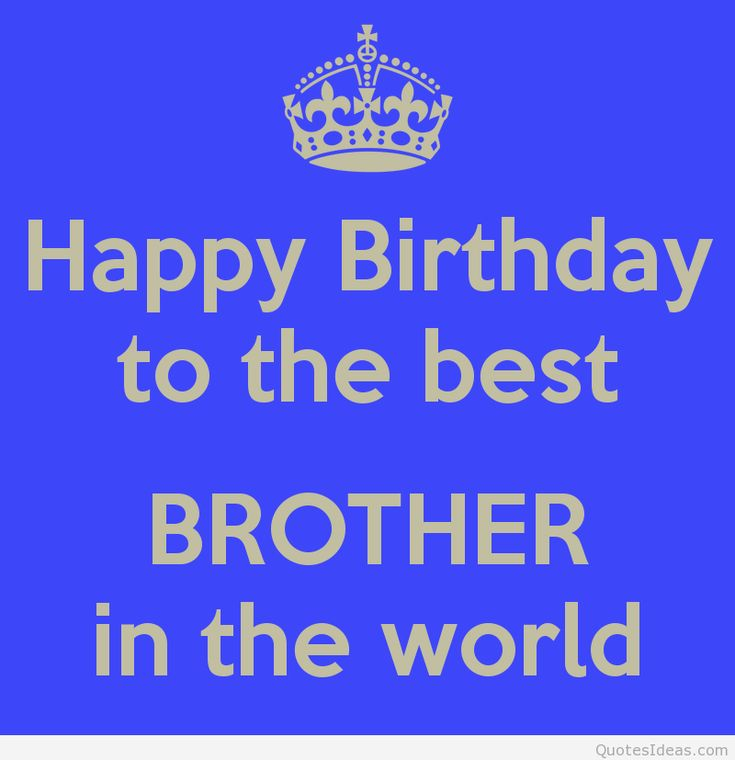 Anniversary Wishes For Brother And Bhabhi Quotes: 17 Best Brother Birthday Quotes On Pinterest