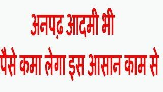 how to make money online in hindi on facebook whatsapp instagram linkedin twitter website blogger