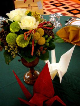 Japanese Wedding ping pong mum centerpiece Origami