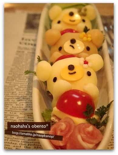 Cooking bears bento