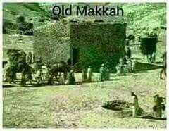 Old Kabatullah