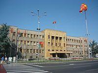 Asamblea de la República de Macedonia