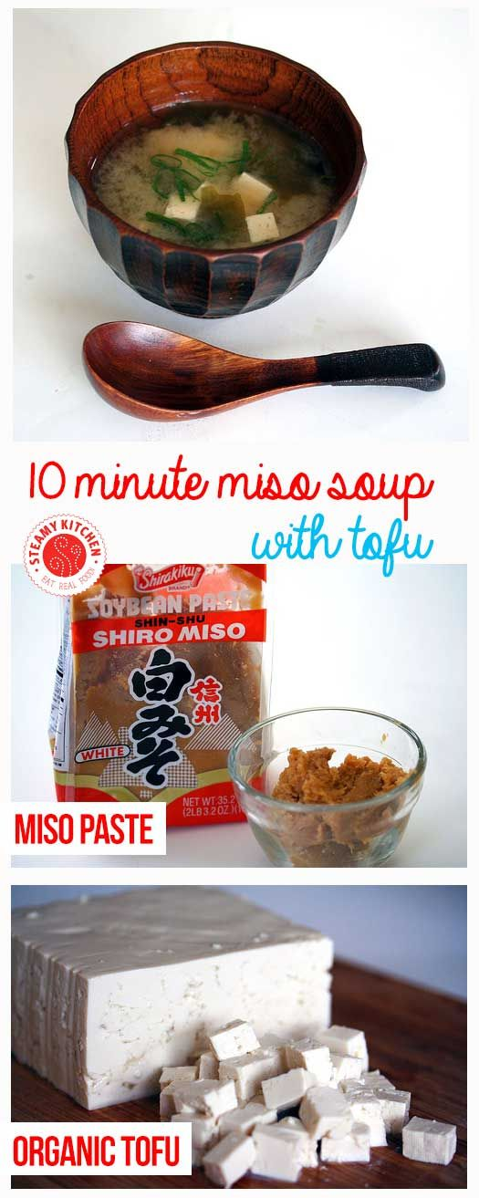 10 Minute Miso Soup Recipe - so easy to make! Add mushrooms, tofu, spinach, etc. ~ http://steamykitchen.com