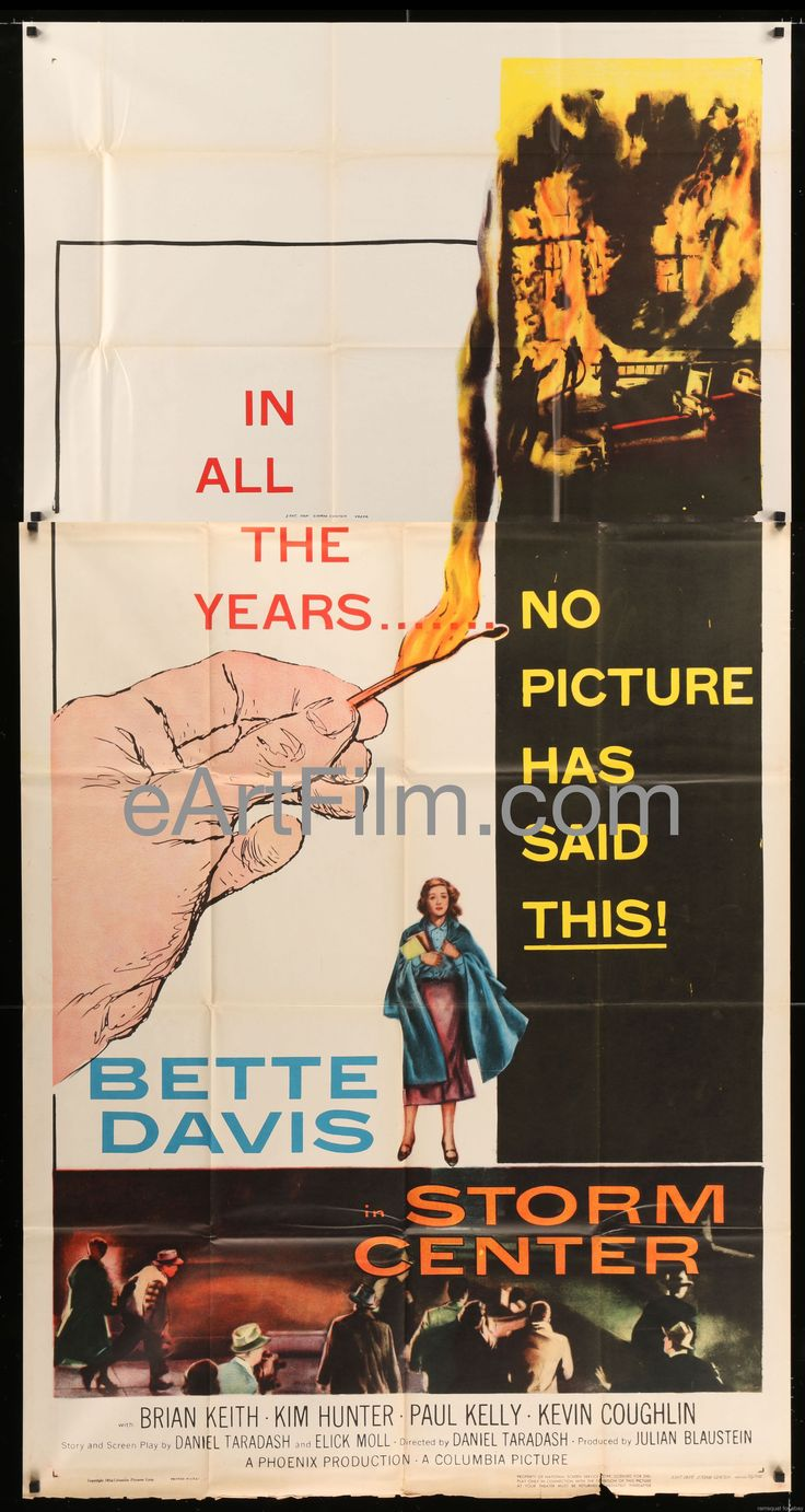 Now available in our store: Storm Center-Bett... See for yourself! http://eartfilm.com/products/storm-center-bette-davis-brian-keith-kim-hunter-41x81-1956?utm_campaign=social_autopilot&utm_source=pin&utm_medium=pin