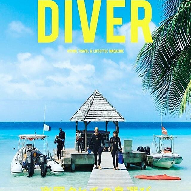 【aya_soramer】さんのInstagramをピンしています。 《新春企画も豪華な『DIVER』最新号、絶賛発売中です✨まずは南太平洋の楽園、タヒチの島選びガイドから🌎スクーバで野生イルカと遊べる唯一の海でもあるランギロア、ポリネシア最大級のパスを擁するファカラバ環礁、と憧れの2トップに加えて、未開の海タハアも本誌初紹介☆人気エリアもいいけれど、人知れない離島へHide Awayもたまらなく好きです💙続いて、日本の水中写真家19名が撮った「奇跡の1枚」、中村征夫さん×高砂淳二さんが語る「奇跡の1枚はこう作られる」対談など、琴線に触れる特別企画も30ページにわたります。水中カメラマンたちの心を捉えた海のドラマ、ページをめくるドキドキ感とともに味わえるぜいたく特集です✨ ・…