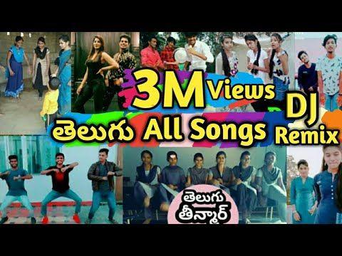 All Telugu Dj Songs Remix   Dreamum Wakeupum   Raadu
