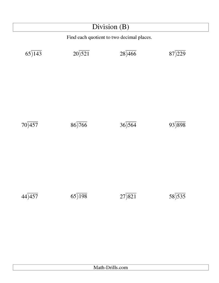 math worksheet : division worksheets and math on pinterest : 2 Digit Division Worksheet