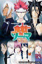 Shokugeki no Souma: Ni no Sara Online - AnimeFLV
