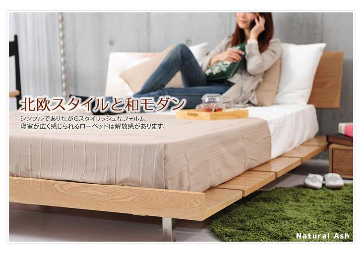 Casa Hils Floor Bed North Europe Bed Frame Wooden Bed Only As For