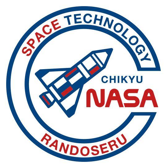 地球NASAランドセルロゴ Logo design for CHikyu Nasa Randoseru  #logo #design #pencil #rocket #blue #red #children #kids #simople #clean #masatoshioka