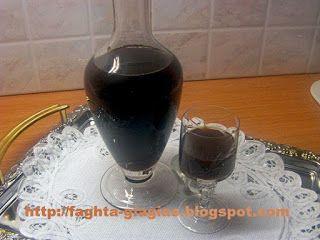 Λικέρ εσπρέσσο (espresso)