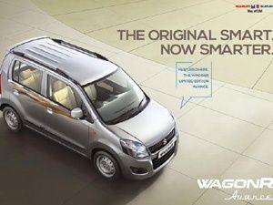 Maruti Suzuki WagonR Avance Limited Edition launched in Indi