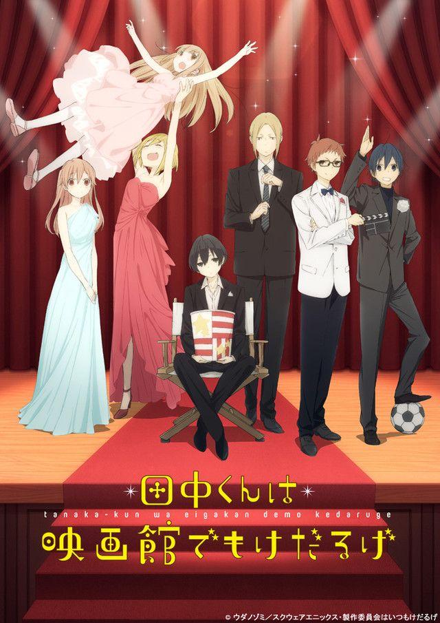 Dos anuncios para televisión del Anime Tanaka-kun wa Itsumo Kedaruge.
