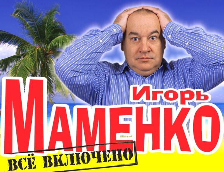 Маменко скачать бесплатно mp3 красная шапочка