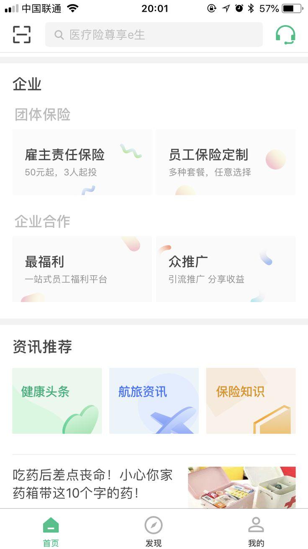 Pin by souhlin on App - Screenshot