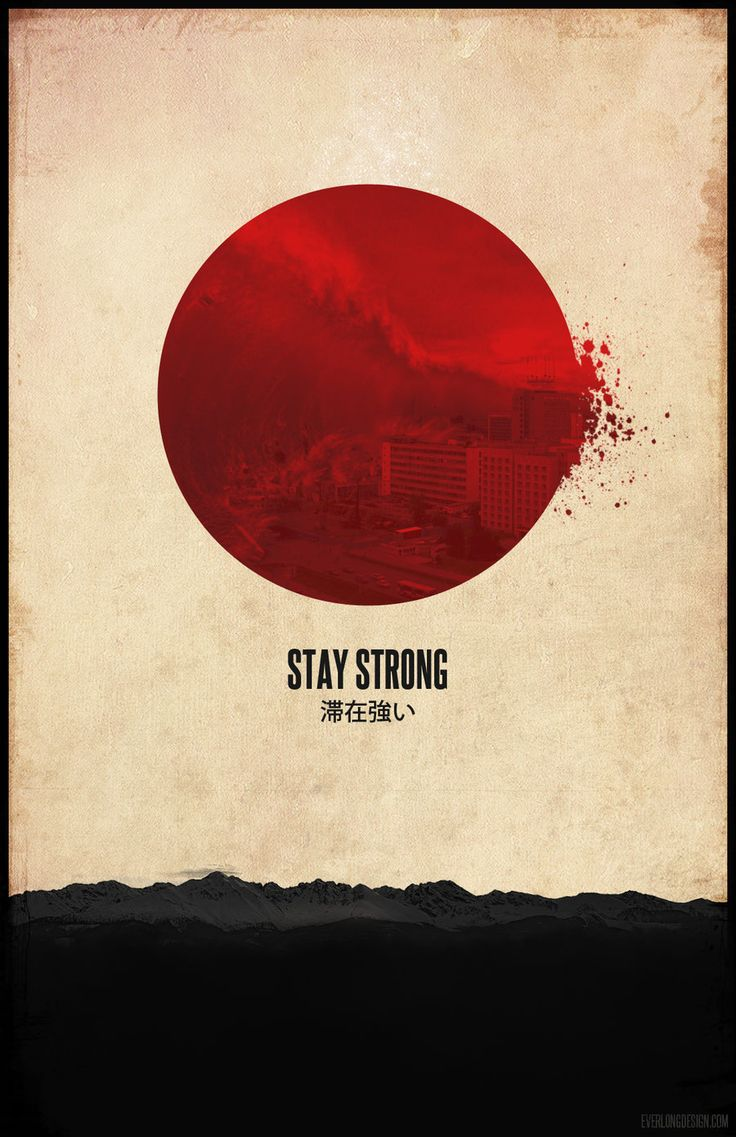Poster design help - Find This Pin And More On Help Japan By Sylvainloiseau