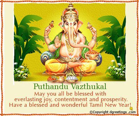 Tamil New year greetings ..