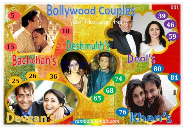 Bollywood Couple Anywhere 10 in 90 - 9x3 - 15 Cues format : Templates Tickets | Tambola Housie