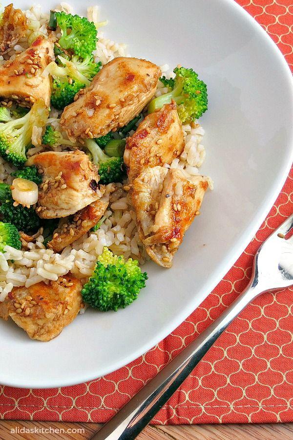 Lighter Sesame Chicken recipe via @alidaskitchen