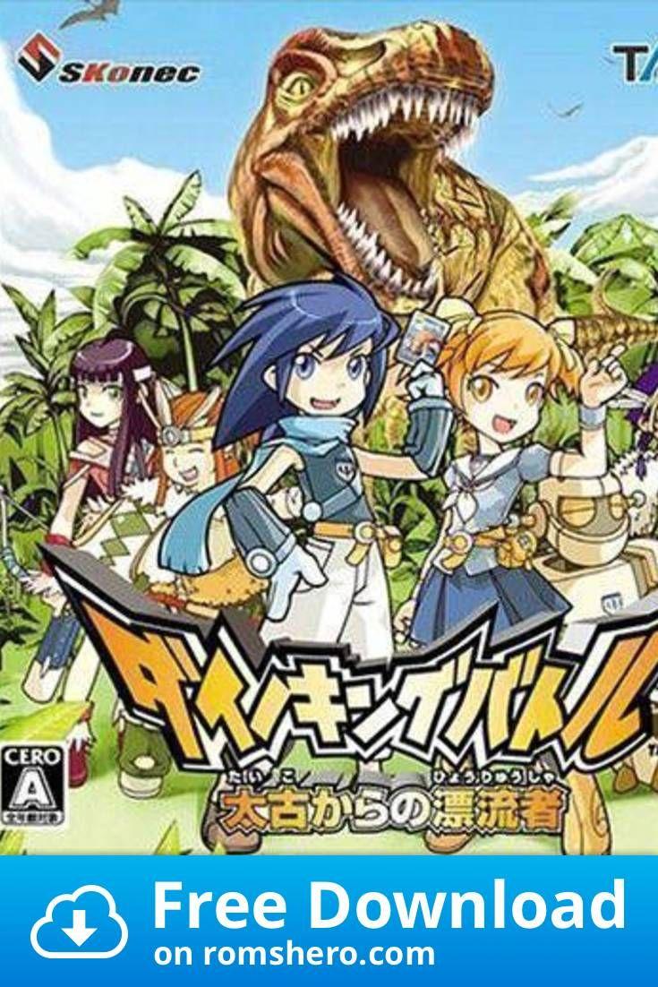 Download dino king battle taiko kara no hyuuryuusha
