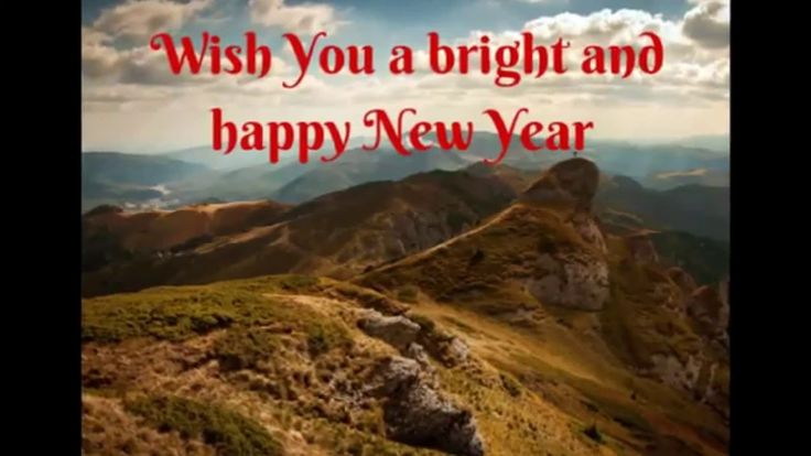 Wishing you Very Happy New Year 2016 /Greetings/Best Wishes/Latest Video...