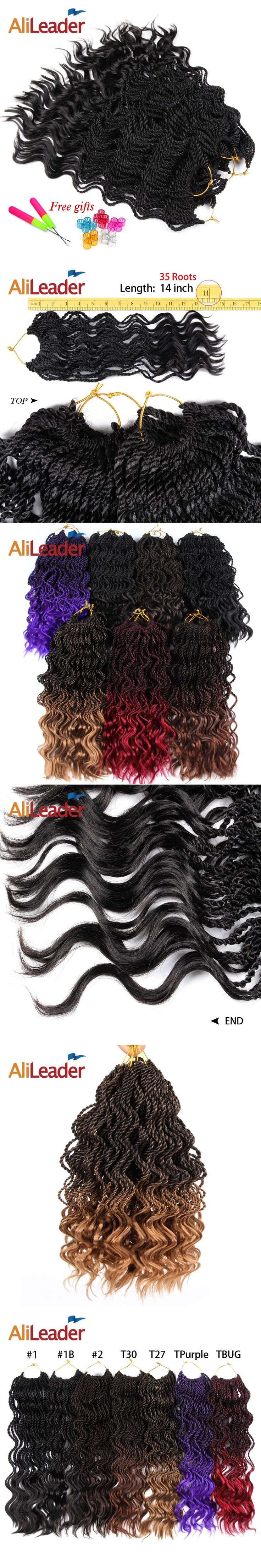 Alileader Crochet Hair Extension High Temperature Curly Senegalese Twist Braid Synthetic Braiding Hair 1-10 Packs Brown Purple