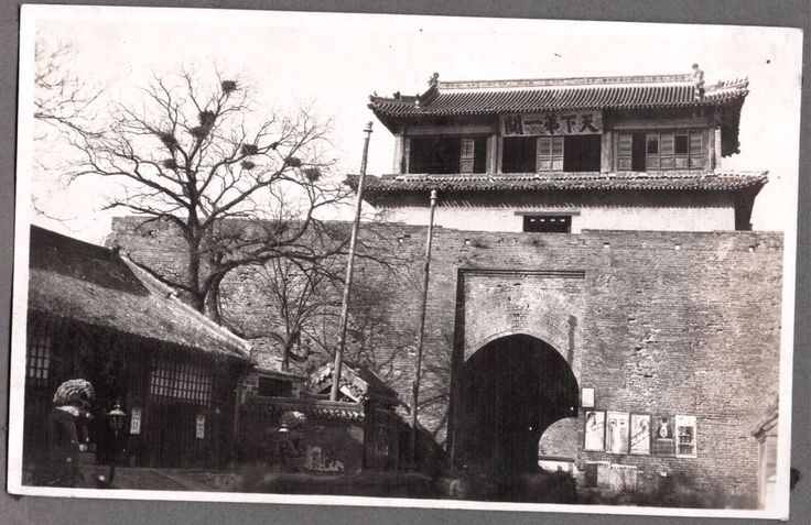 CHINA CHINESE HISTORIC BUILDING?. SHANGHAI, CHINA ?. HONG KONG,CHINA ?. CHEFOO, YANTAI, CHINA. I BELIEVE CHINA SOMEWHERE?. NOW CALLED YANTAI, CHINA. ORIGINAL PHOTO. PHOTO WAS. | eBay!