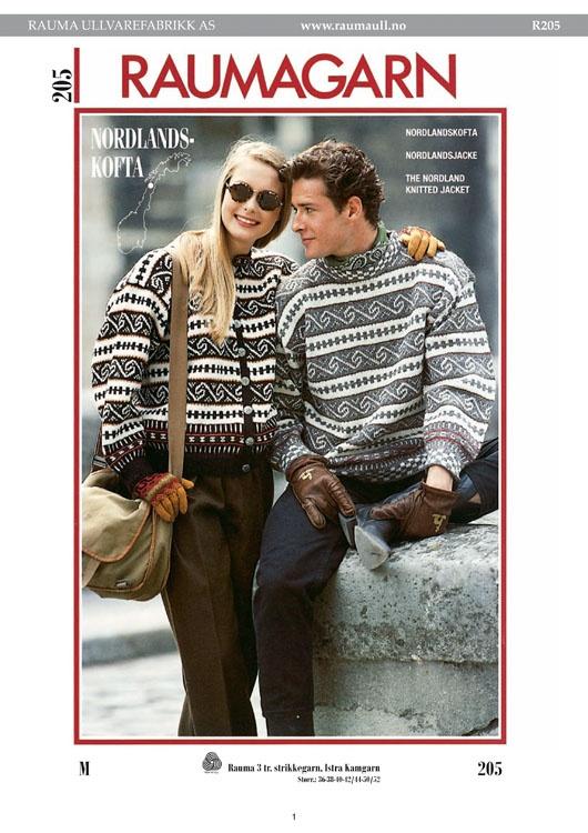 R205-R205 Nordlandsjakke og genser, Rauma-garn