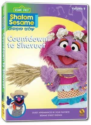 Shalom Sesame: Shavuot!
