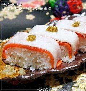 千枚漬けとスモークサーモンの棒寿司 by らるむ。 [クックパッド] 簡単 ...