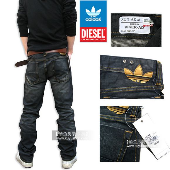 Adidas Originals x Diesel Jeans VIKER-AD