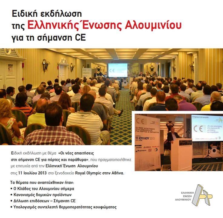 GREEK ALUMINIUM ASSOSIATION - Special event organizing support - Direct marketing campaign development