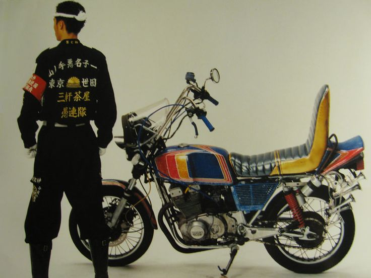 Bosozoku-   This is what motorcycle gangs looked like in Japan in their heyday during the early 80's.