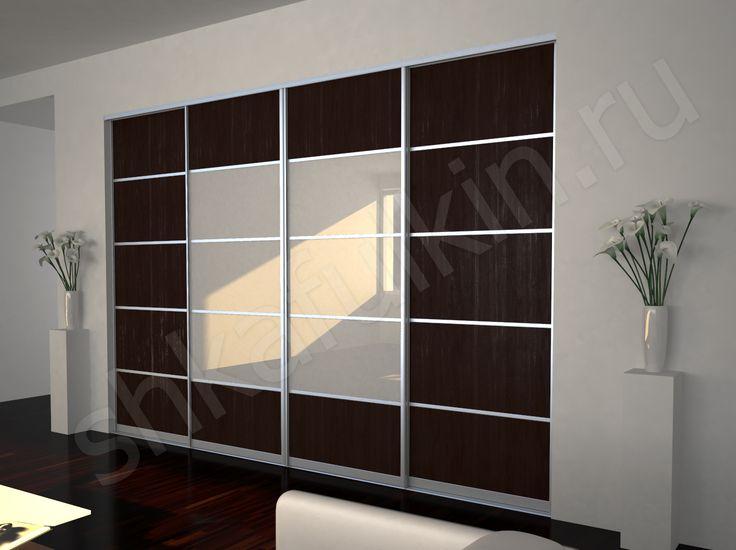 Если комната выполнена в стиле модерн, без каких – либо рюшей, оборочек и цветочков, для нее подойдет встроенный шкаф - купе в черно-белом цвете. Этот стильный и практичный шкаф будет гордостью для своих хозяев, которые смогут уместить в нем все свои вещи, а самое главное шкаф прослужит не один десяток лет.