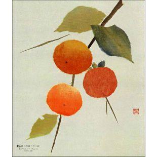 柿三つ | 和紙ちぎり絵 しゅんこう ネットショップ