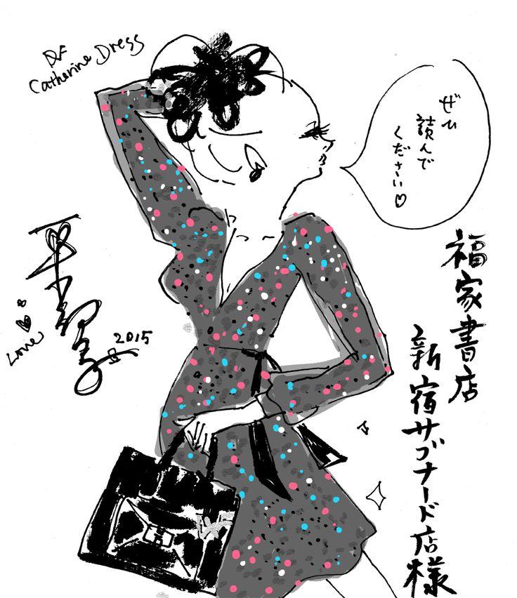 kimonosnack: DVF WRAP from SHOPBOP