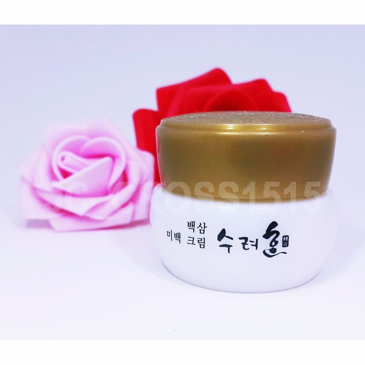 Sooryehan White Ginseng Whitening Cream Sample 10ml Korean Cosmetics #Sooryehan
