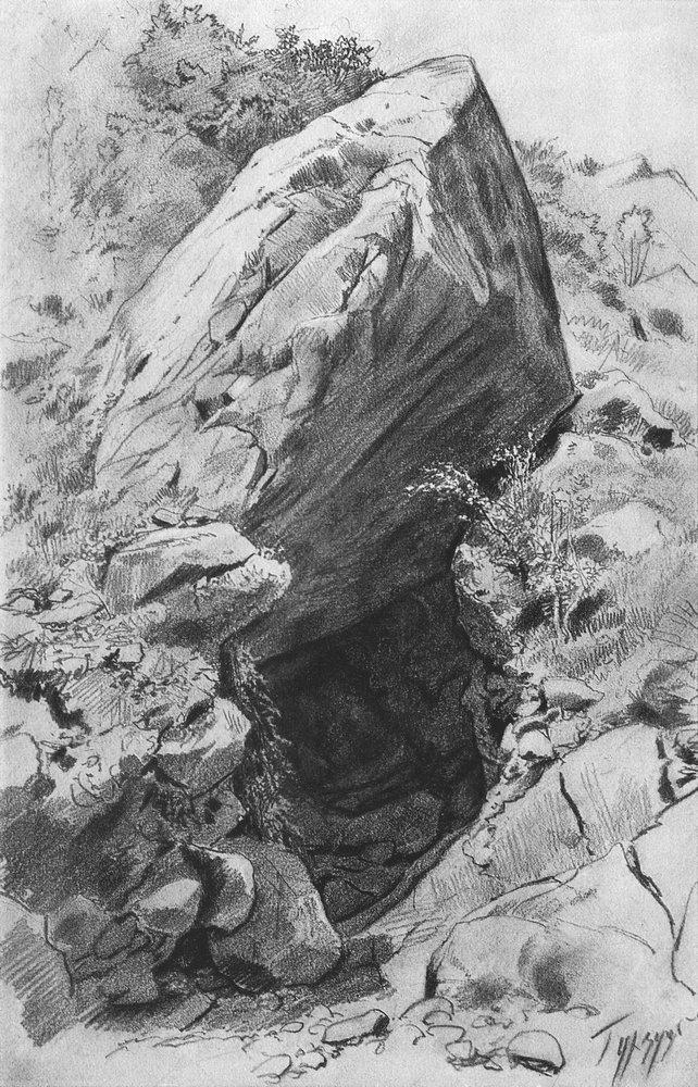 Cave in caves & volcanoes, 1879 Ivan Shishkin # ...
