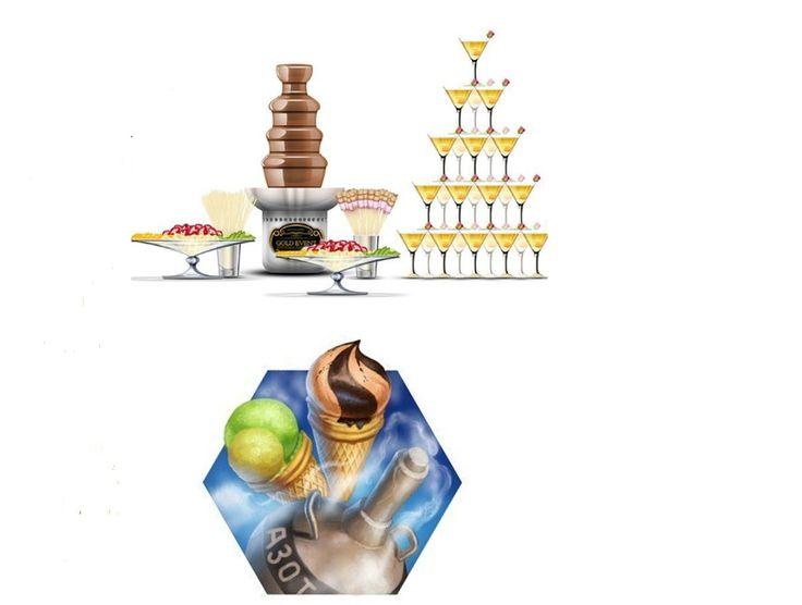 """Это просто вау!! для свадьбы! Такой """"бомбический"""" эффект можно получить только у нас! Заказывая """"свадебный эксклюзив"""", вы получаете три в одном: горка шампанского с шикарным фонтаном из шоколада и шоу мороженое на азоте. Гости и молодожены будут в восторге! #свадьба #эксклюзив #шоу #мороженое #шоколадныйфонтан"""