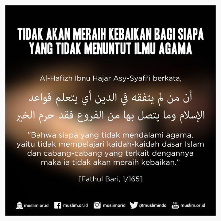 Menuntut Ilmu Agama Itu Penting Majelis Ilmu Quran Quotes