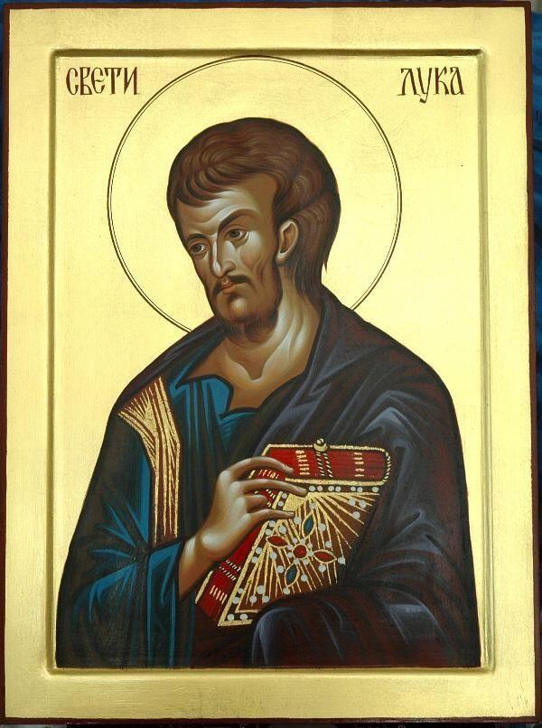 st luke the evangelist orthodox icon | Saint Apostle and Evangelist Luke…