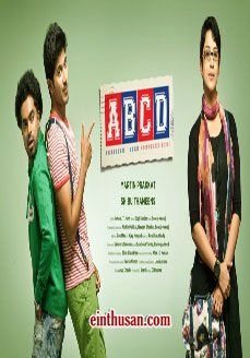 ABCD: American-Born Confused Desi Malayalam Movie Online - Dulquer Salmaan, Jacob Gregory, Aparna Gopinath and Tovino Thomas. Directed by Martin Prakkat. Music by Gopi Sunder. 2013 [U] w.eng.subs